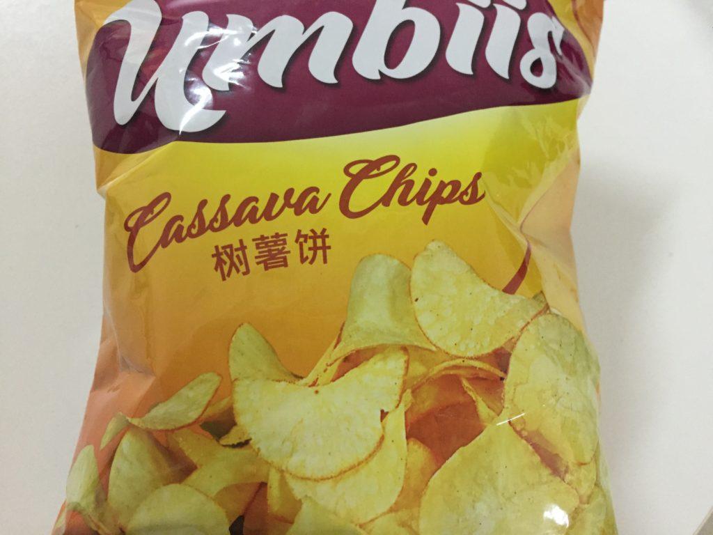 マレーシアのスーパーで売ってるumbiisキャッサバチップス
