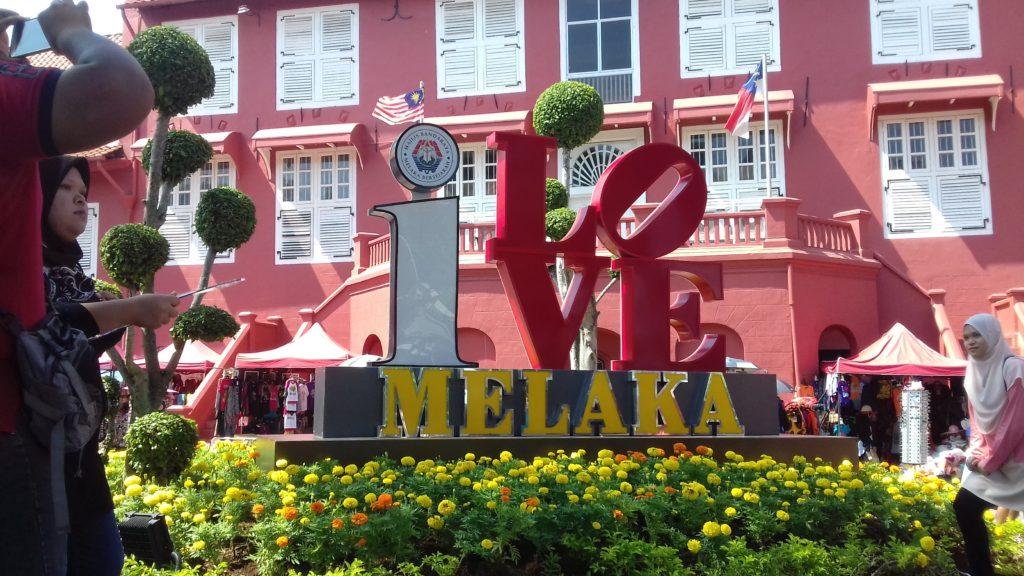 マラッカはマレーシア初心者には絶対に外せない観光スポット