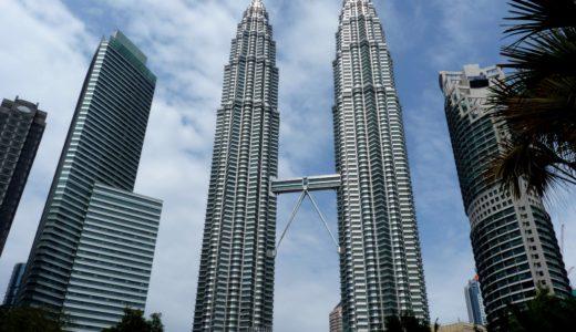 マレーシアクアラルンプールのペトロナスツインタワー