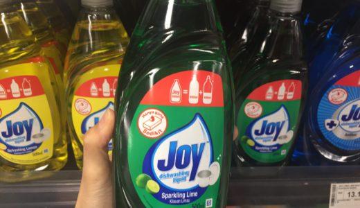 マレーシアの台所用洗剤はジョイがおすすめ!