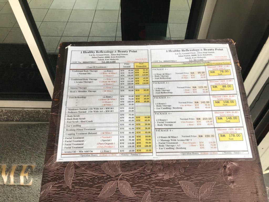 ワンヘルシーリフレクソロジーの料金表