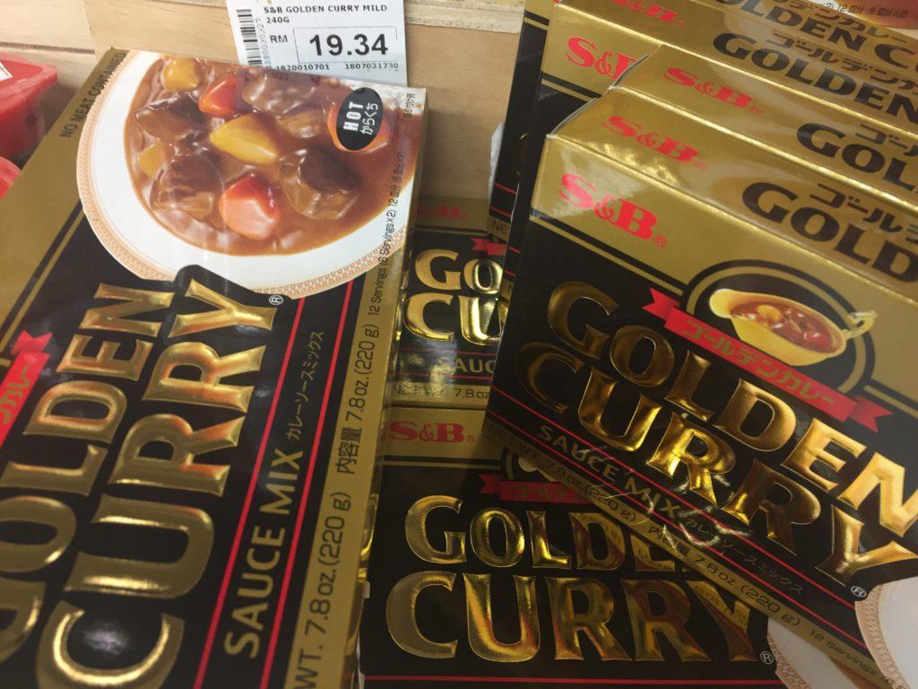 マレーシアで売ってる日本のゴールデンカレー