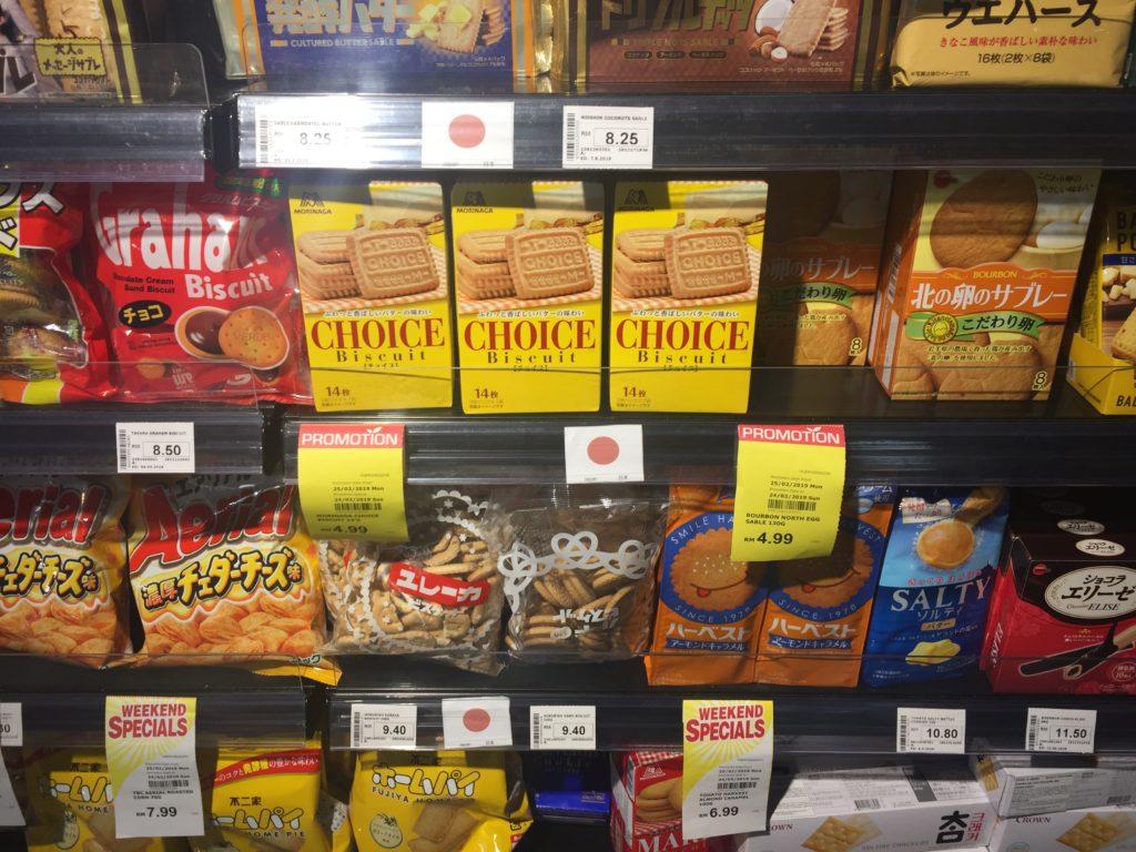 マレーシアの外資系スーパーで買える日本のお菓子の数々