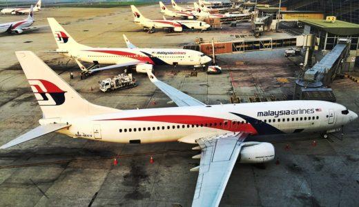マレーシア航空、安いプランだと受託手荷物有料へ【悲報】