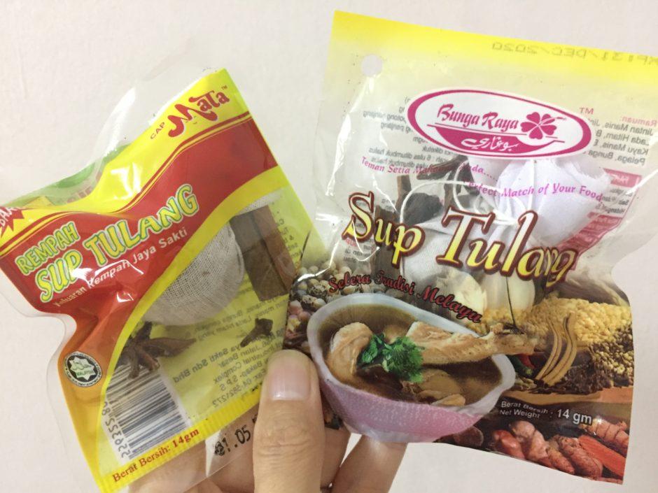 マレーシア風の骨つき肉スープが作れるスパイスミックス
