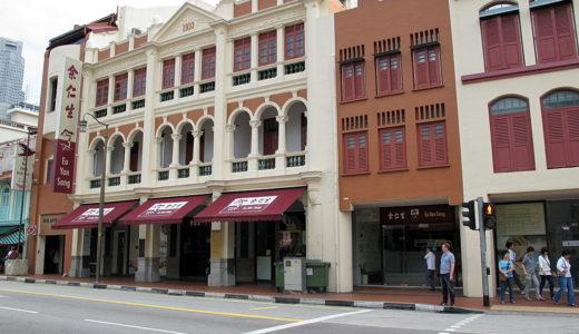 マレーシアで漢方薬局といえば「余仁生(EuYanSang)」!世界各地に店舗拡大中。
