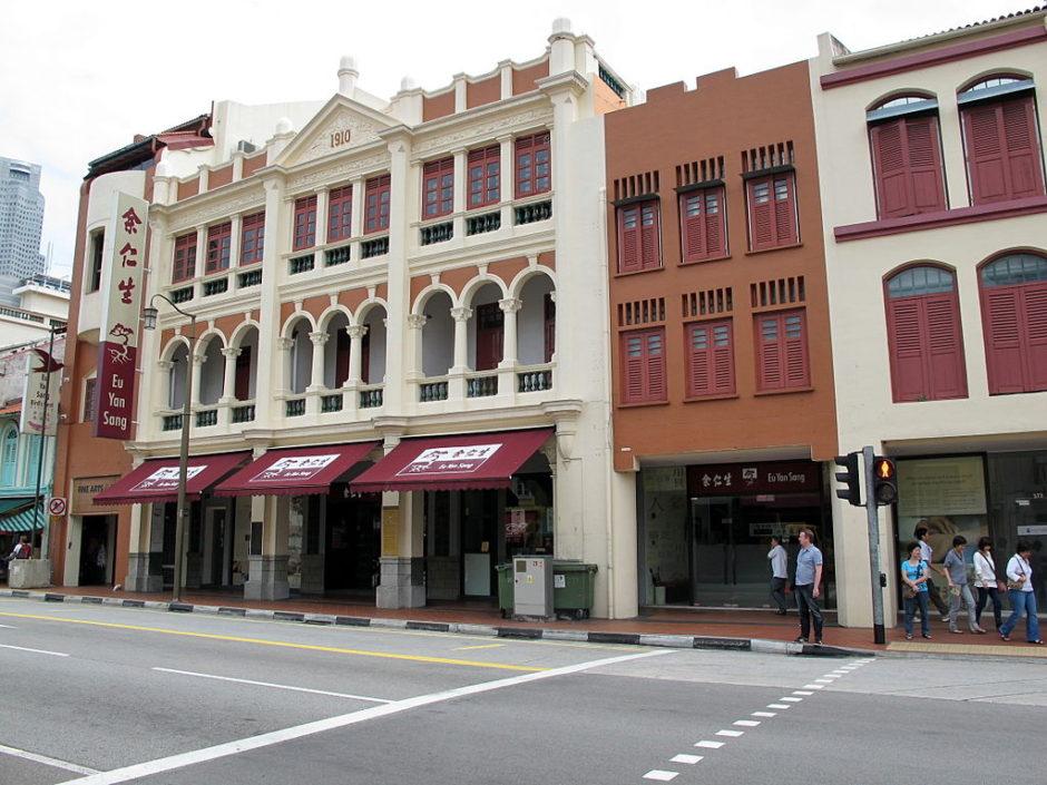 マレーシアで発祥の漢方老舗店「余仁生」