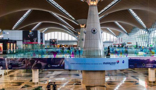 クアラルンプール空港での乗継は3時間必要?!【要注意】