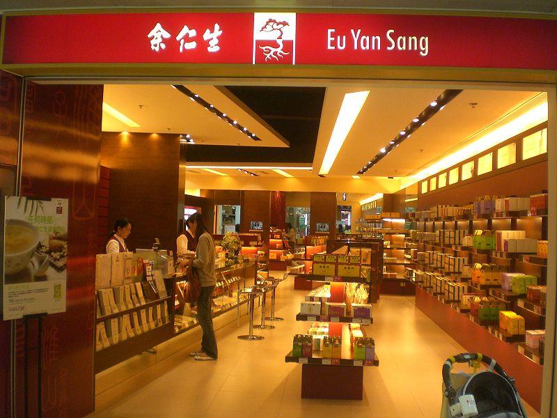 香港にある余仁生の支店