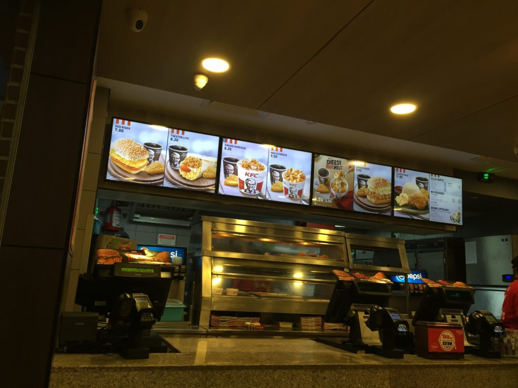 マレーシアのKFCのメニュー