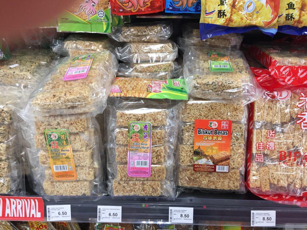日本へのお土産におすすめなビーパンはゴマ入りとピーナッツ入りがおすすめ