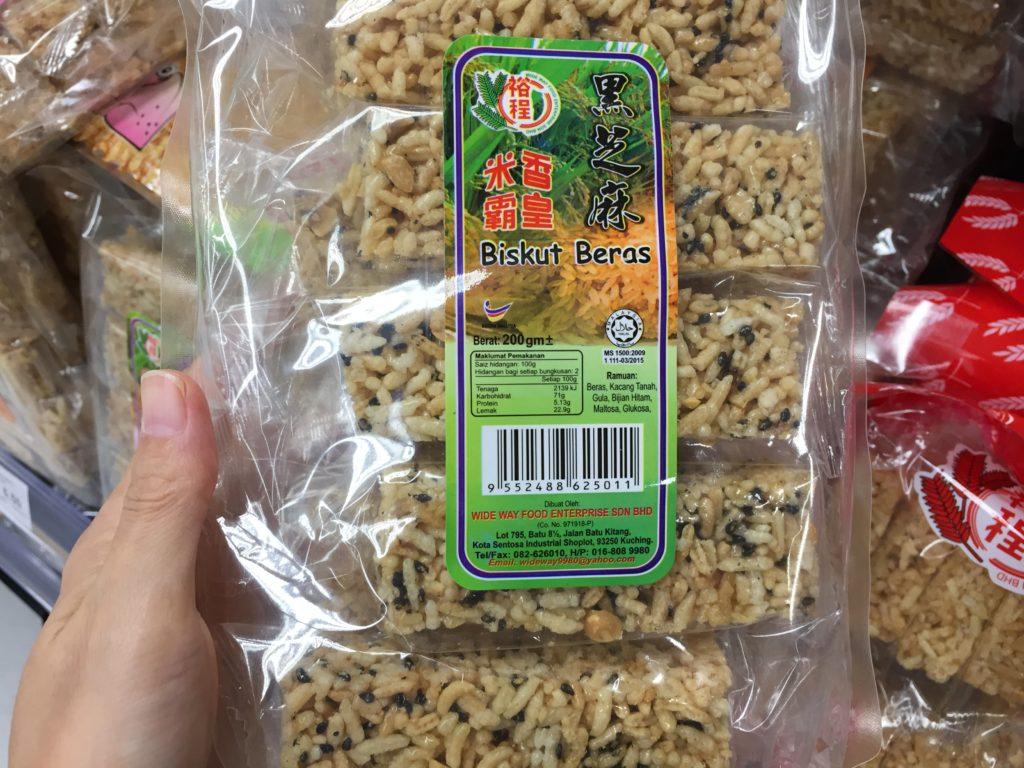 サラワク州でおすすめのビスケットブラスは日本人の口にあう味でお土産にも最適