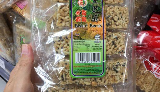サラワク土産におすすめ「ビーパン」は日本の「おこし」のマレーシア版!