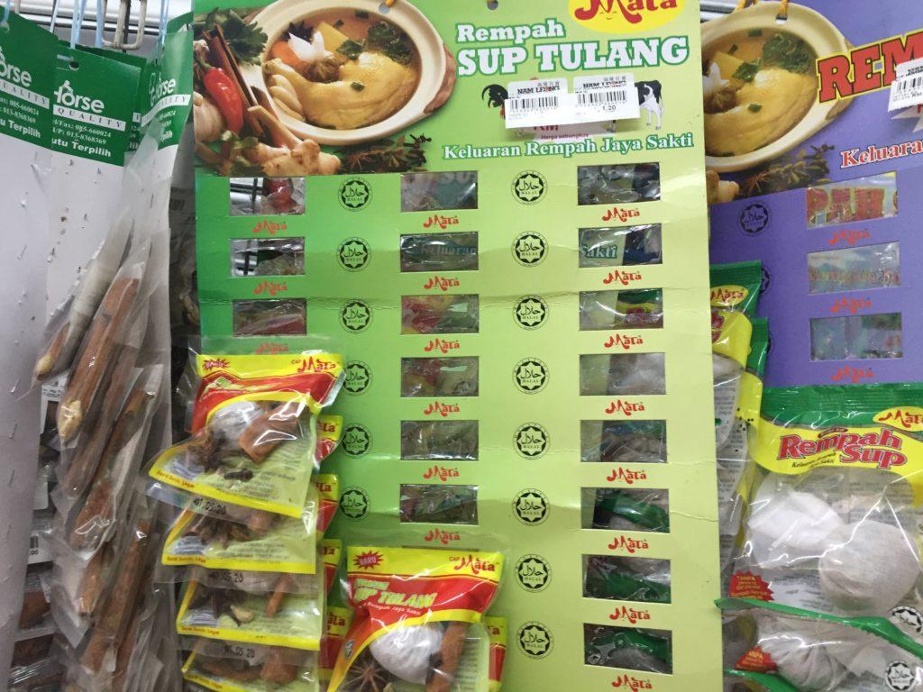 マレーシア風スープの素は種類がたくさんある