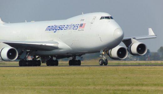マレーシア航空「アーリーサマーセール」開催中。購入は5月31日まで!