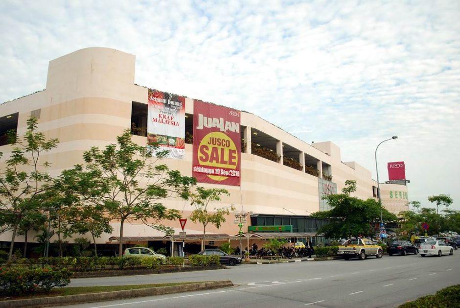 マレーシアのスレンバンにあるイオン