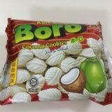 マレーシアのお菓子ボーロは懐かしいたまごボーロを思い出させる味