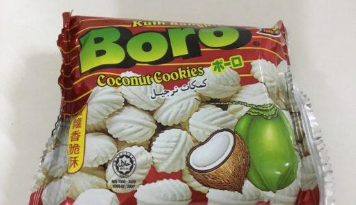 マレーシアのお菓子「ボーロ」は、乳ボーロを彷彿とさせる懐かしい味でリピ決定!