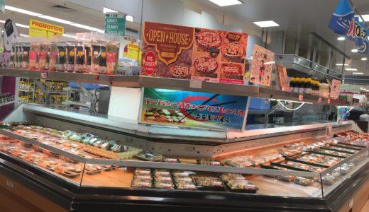 マレーシアのイオン惣菜コーナーに売ってる食品をご紹介!お寿司、お弁当におにぎらずまで!