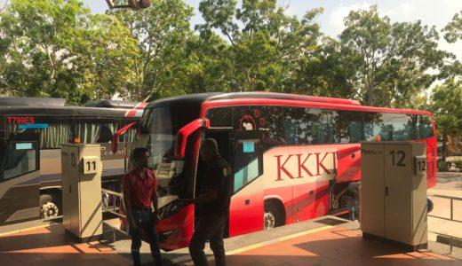 マレーシアの高速バス(長距離バス)、車内の様子や乗り心地を解説!