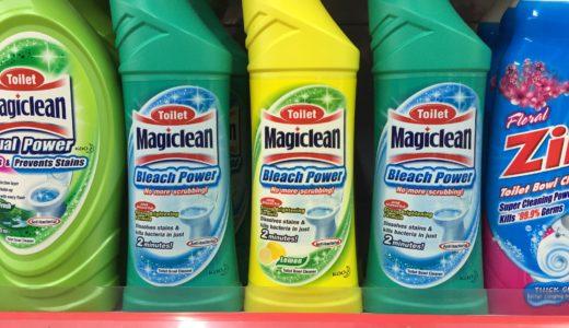マレーシアでトイレ掃除に使う洗剤は何がおすすめ?