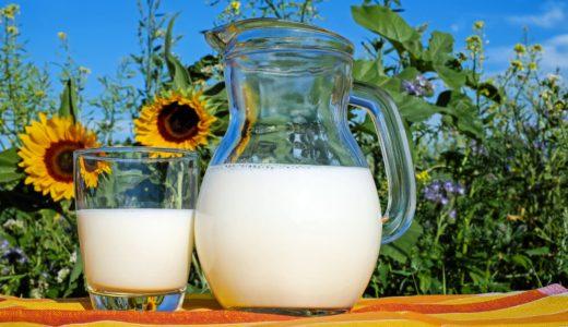 マレーシアの牛乳事情。高くてまずい?長期保存ができる?おすすめ牛乳もご紹介!
