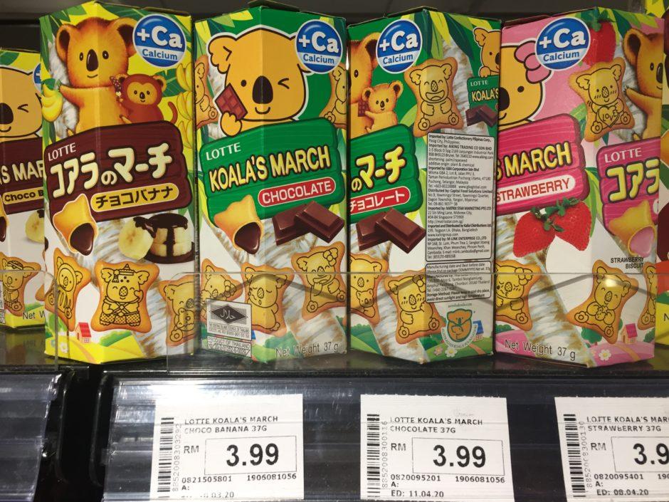 マレーシアで売ってるコアラのマーチ