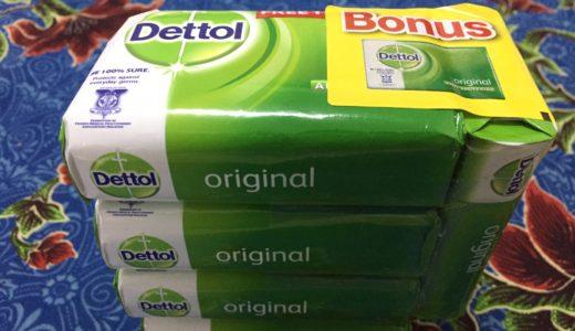 マレーシアで一番おすすめの手洗い石けんは「デトール」