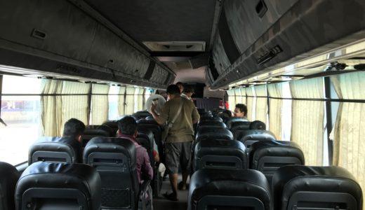 マレーシアサラワク州の長距離バスは快適?運賃は?必須の持ち物と各都市発着場所も解説。