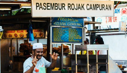 マレーシアでの食事、衛生面の心配は?旅行前にできる準備と現地での対策を詳しく解説。