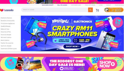 セール終了間近!マレーシア最大級通販サイト「ラザダ」が本日11/11限定でメガセール開催中!