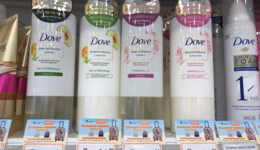 マレーシアで売ってる日本ブランドシャンプーの値段