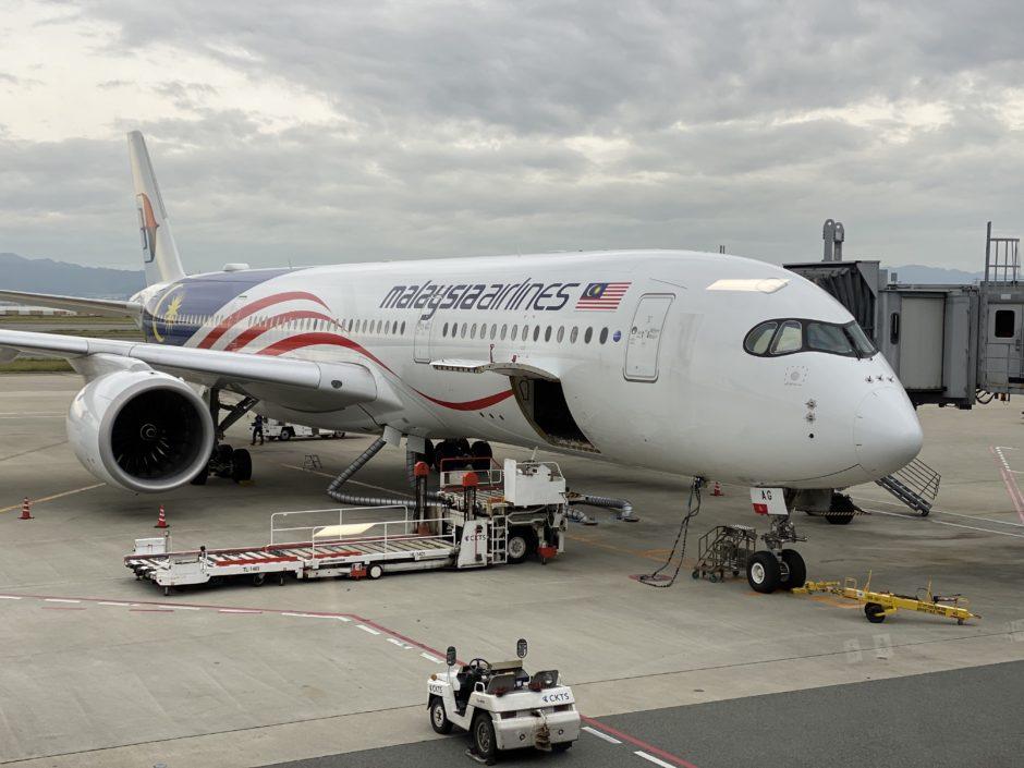 マレーシア航空パッケージツアーがセール中