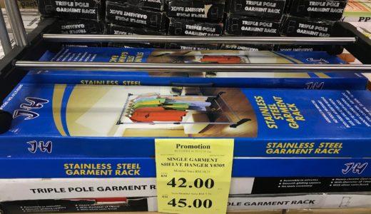 マレーシアで売ってる洗濯物干しハンガーの種類と値段をご紹介