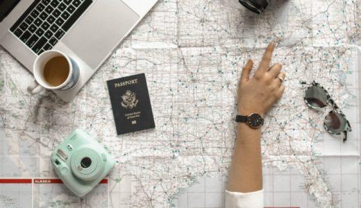 マレーシア旅行の移動に便利!オンラインでチケットの予約ができる「easybook.com」