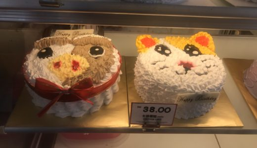 マレーシアのローカルケーキ