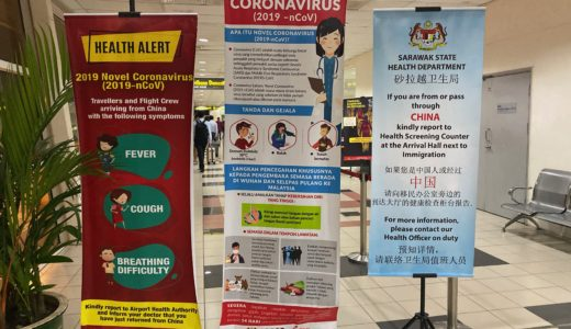 【7/7】新規感染者が6名!新型コロナウイルス関連情報。マレーシアの現在の様子と個人レベルで可能な対策5選