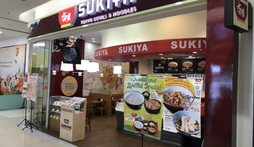マレーシアのすき家、日本と遜色ない味+安さで控えめに言って最高。サーモン丼等オリジナルメニューも多数。
