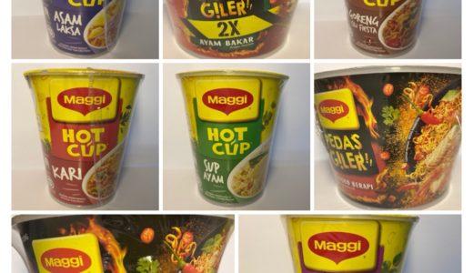 マレーシアのカップラーメン王者マギー(Maggi)のおすすめランキング|8商品を食べ比べしていきます