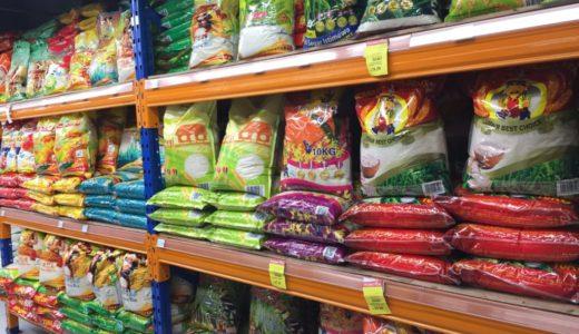 マレーシア封鎖で自宅待機中だから分かる。都市封鎖(ロックダウン)、自宅隔離に役立つ食料・日用品とは?