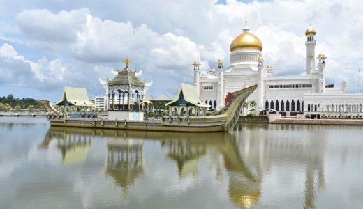 新型コロナに関するお知らせ:ブルネイ王国での現在の発生状況と国の対策【2020/07/05】