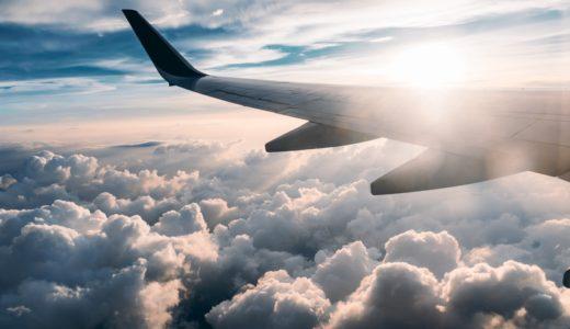 【04/24更新】マレーシア航空、新型コロナウイルスに伴う運休、予約変更ならびに払い戻しについて