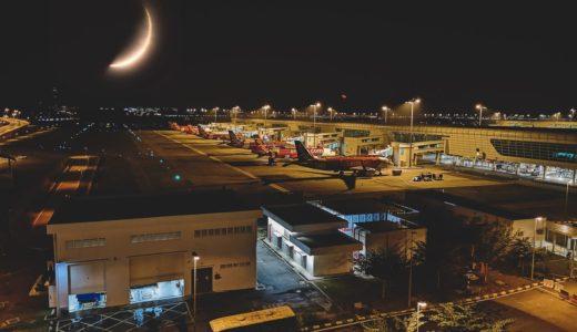 クアラルンプール国際空港(KLIA)の現在の状況は?空港へのアクセスは?マレーシアの航空会社に関する情報も更新中