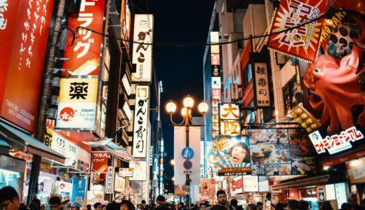 一時帰国用に厳選中!日本で定番の外食チェーン店20選と人気のメニューをまとめてみた