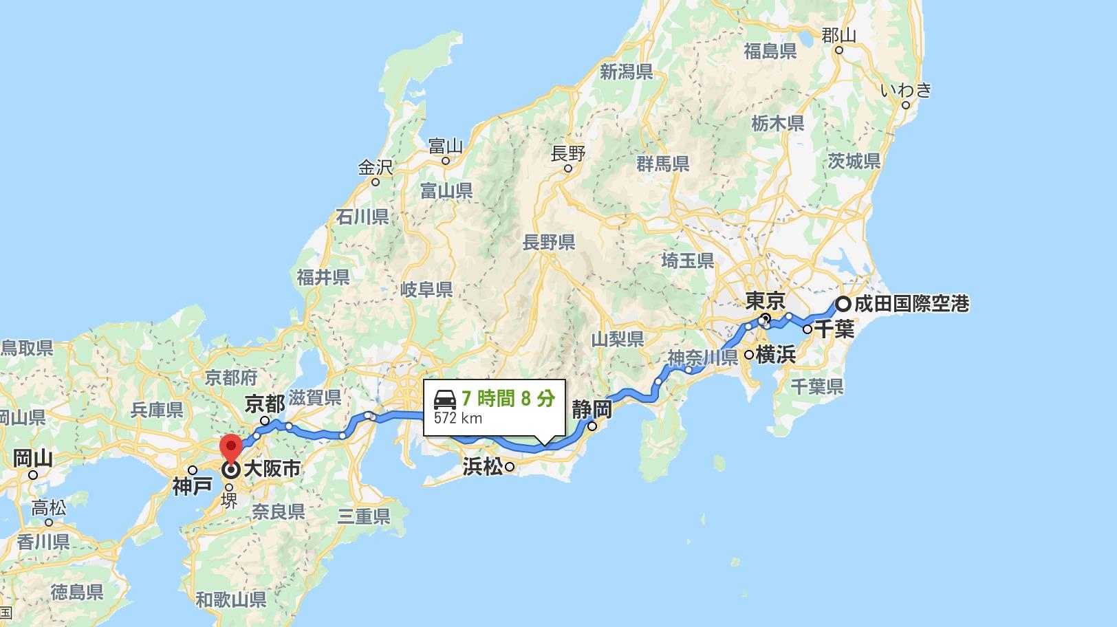 成田空港から大阪への公共交通機関以外の移動手段を比較【帰国者用】