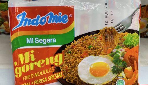マレーシアで人気の袋入りインスタントラーメン&焼きそば23選!ピリ辛系の種類が豊富でおすすめ?【2021年2月更新】