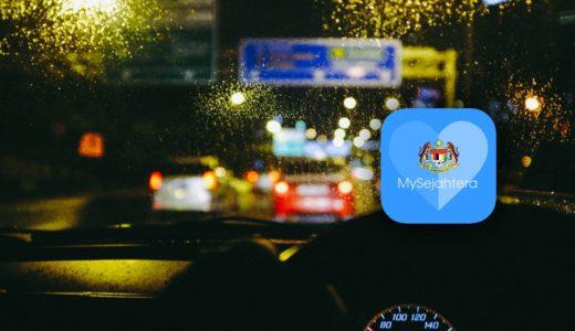 マレーシアのグリーンゾーン間の観光のための移動で必要なMySejahteraアプリの設定