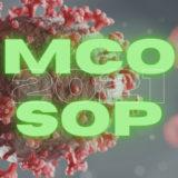2021年度版MCOのSOPの備忘録