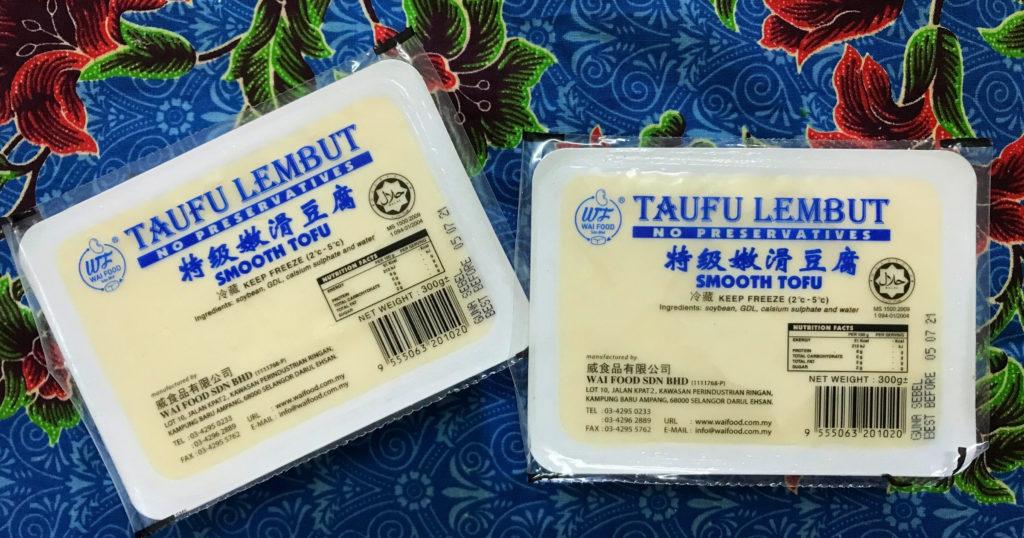 長期保存可能な怪しい豆腐