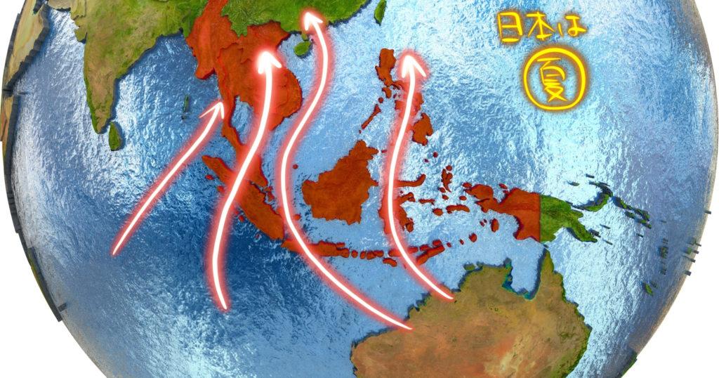 南西モンスーンの時期は日本では夏
